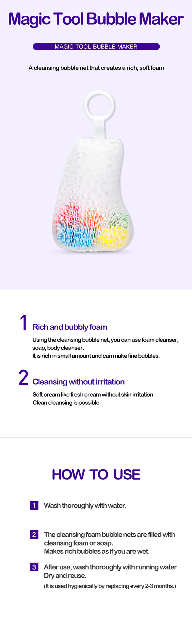 Bubble Foam Maker | Magic Tool Cleansing Bubble Maker