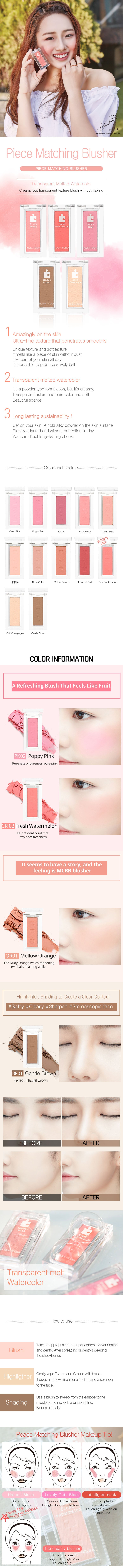 Blush On | Piece Matching Blusher