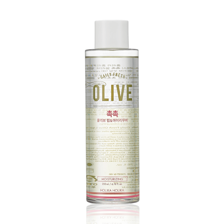 Daily Fresh Cleansing Olive Lip & Eye Remover 200ml - Holika Holika