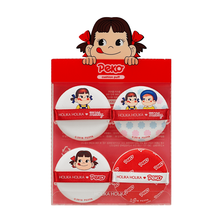 PEKO Hard Cover Cushion Puff