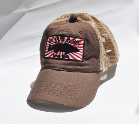 Ball Cap - Sunburst Brown w/ Tan Mesh