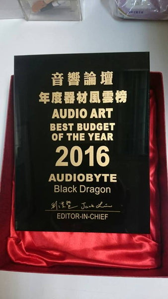 Audiobyte Black Dragon