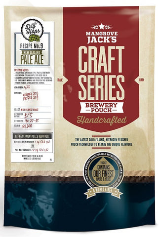 Craft Series Brewery Pouch