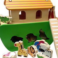 Personalised Noahs Ark  Shape Sorter
