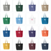Embellish Oversized Zipper Tote in 16+ Colors | Monogrammed | QUICK SHIP