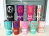 Embellish Stainless COLOR DIPPED Tumbler Plain or Personalized with Monogram