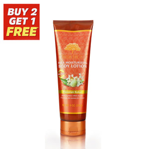 Hawaiian Kukui Shea Body Lotion  255g