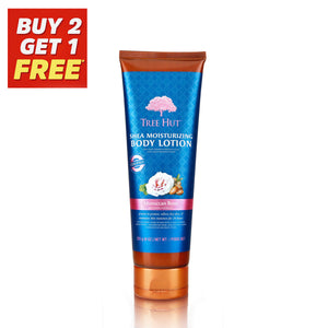 Moroccan Rose Shea Body Lotion  255g