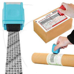 Privacy Security Stamp Hide ID Protect Roller | Data Protection Stamp - Million Plaza