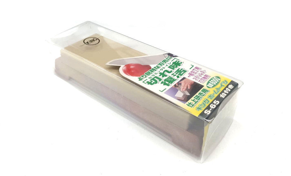 KING S-65 6000 Grit Japanese Whetstone Knife Sharpener with Base