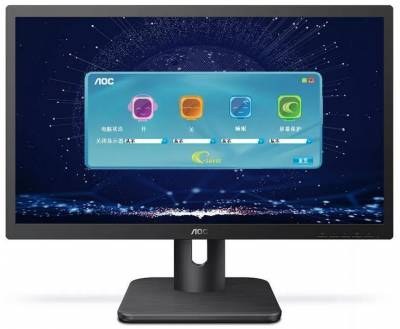 "AOC-24E1H-AOC 24E1H Monitor 23.8"" IPS Panel-AOC-Dynacor IT & Gaming Solutions"