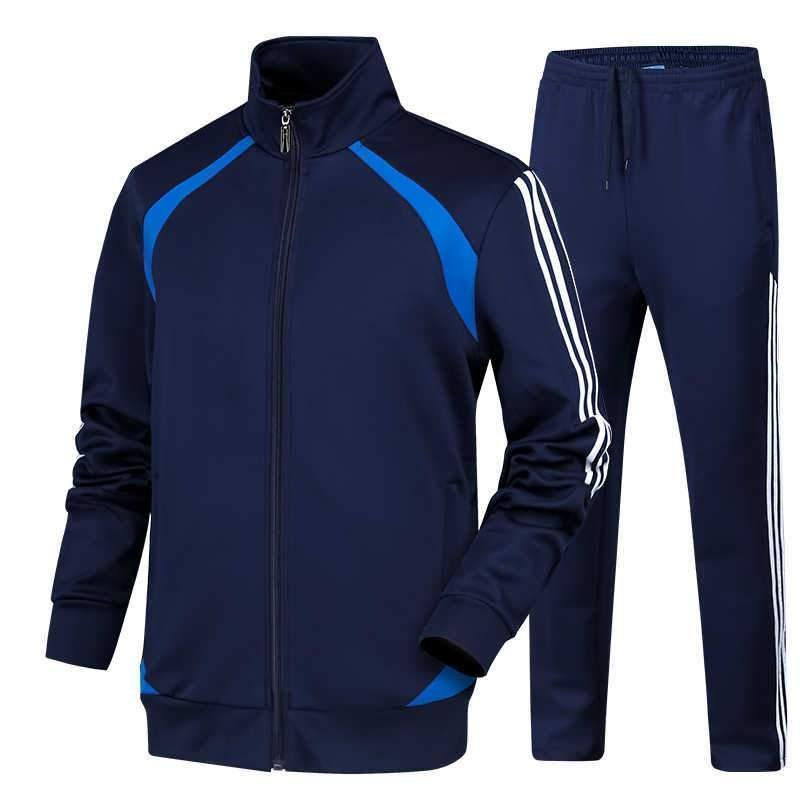 Regular Thickened Pure Color Men's Sports Suit