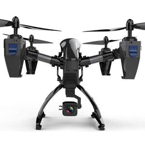 GPS Quadcopter With Adjustable Wide-Angle