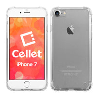 DDD7 - Cellet Scratch Resistant TPU/PC Protective Case for Apple iPhone 8/7