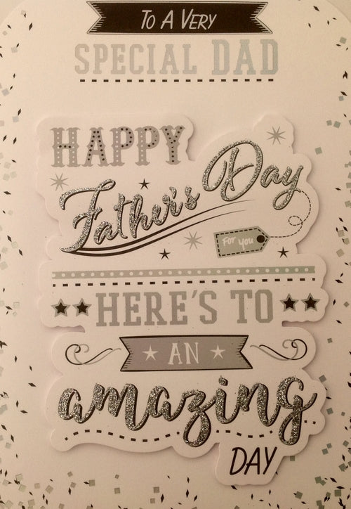 To A Very Special Dad Father's Day Greeting Card