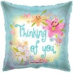 Thinking of You Cushion Helium Filled Foil Balloon