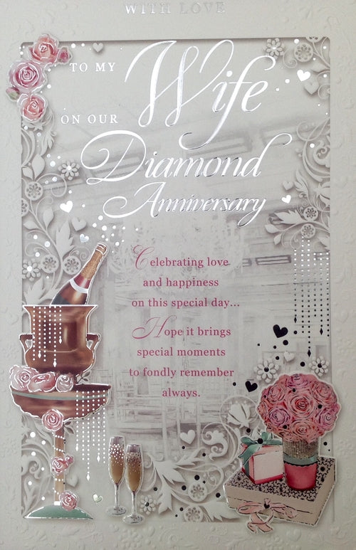 With Love To My Wife On Our Diamond Anniversary Greeting Card