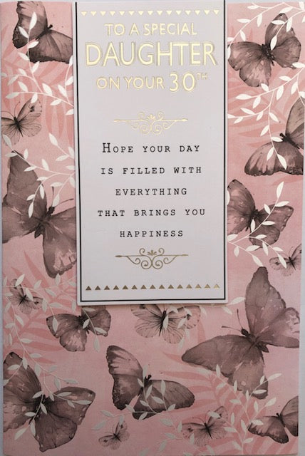 To A Special Daughter On Your 30th Birthday Greeting Card