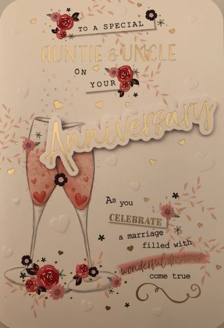 To A Special Auntie And Uncle Anniversary Greeting Card
