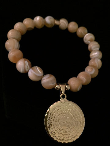 Mother of Pearl with Lord's Prayer Charm