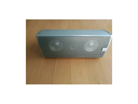Canton CD20 Centre Speaker SILVER - Pre-loved