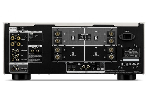 PMA2500 Reference Integrated Amplifier