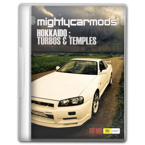 Turbos and Temples DVD