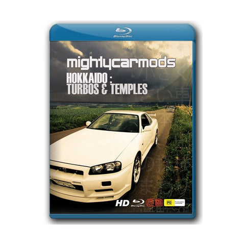 Turbos and Temples Bluray