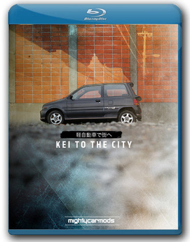 Kei To The City on BluRay