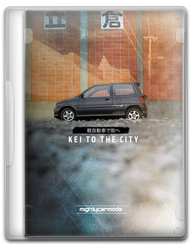 Kei To The City on DVD