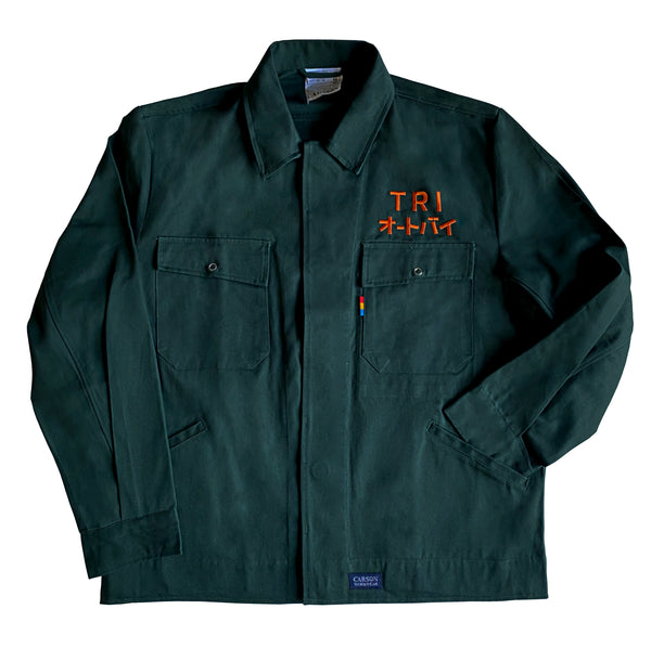 TRI JAPAN - EMBROIDERED WORKWEAR JACKET - FOREST GREEN
