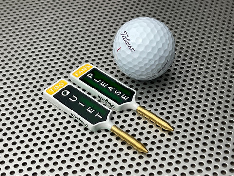 Kingdom Too Quiet Paddle Sign Divot Tool Masters Golf by Kingdom Golf