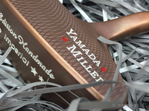 Yamada Golf Imperial Burnt Copper Handmade Putter Head Only - torque golf