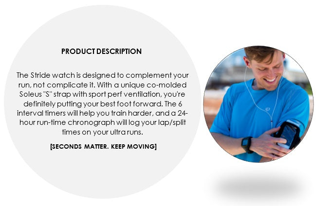 soleus stride product description
