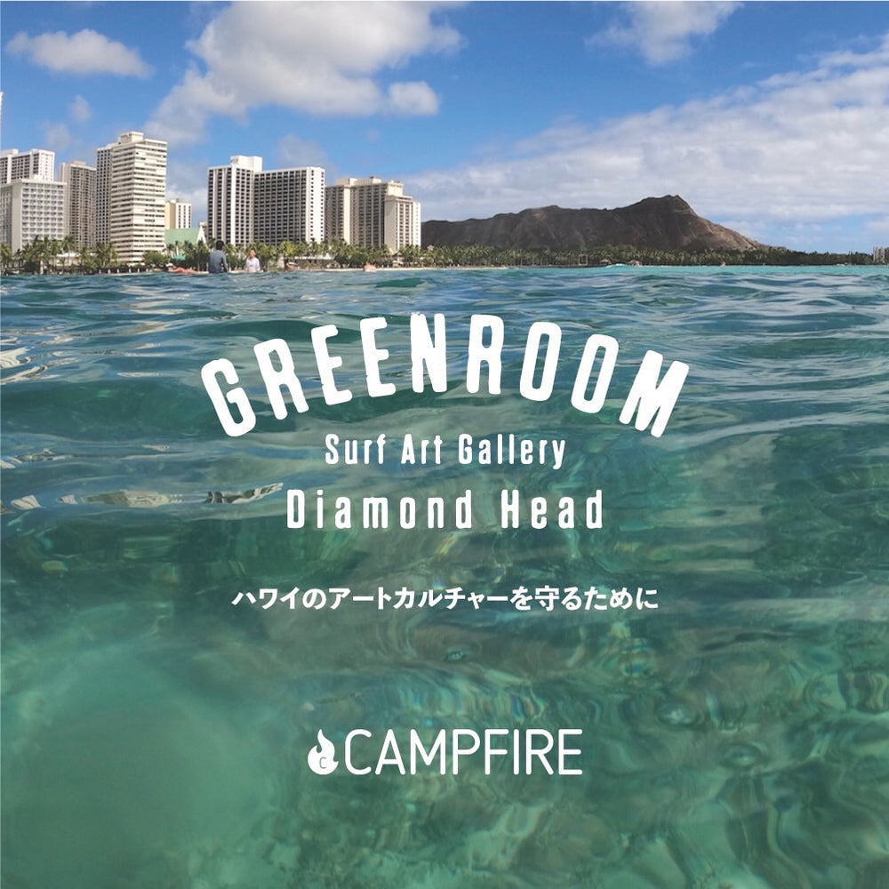 Crowdfunding to Save art culture in Hawaii
