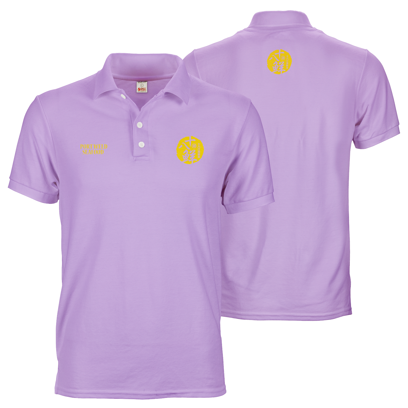 Light purple restaurant polo tee shirt with A6 logo prints on front and back