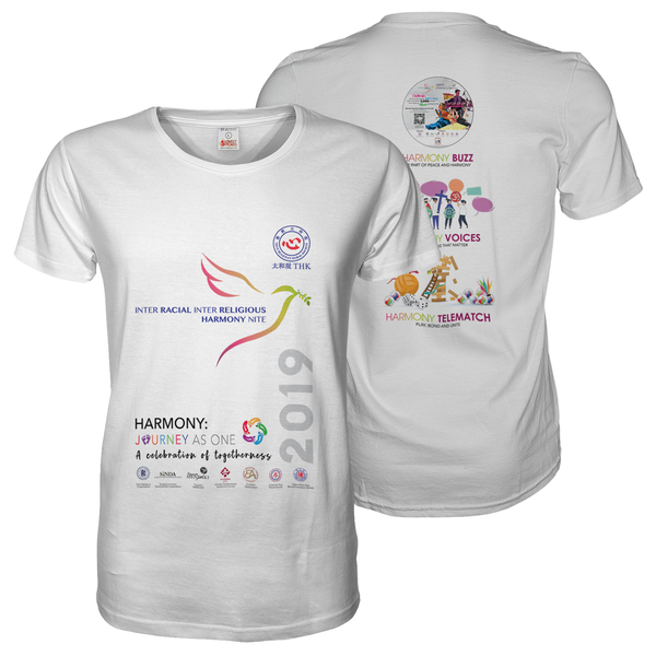 White tee shirt with colourful A3 front and back print