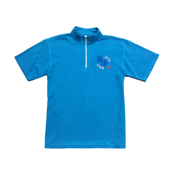 Custom silkscreen logo mock neck polo tee with zip, basic design.