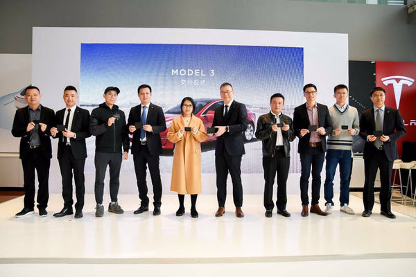 First Tesla Model 3 customers received their cars in China