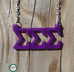 GREEK – Sigma Sigma Sigma Necklace