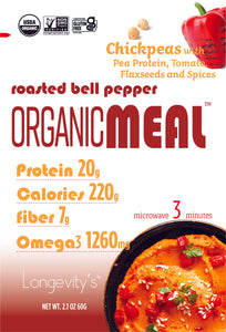 ORGANICMEAL: ROASTED BELL PEPPER