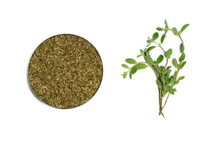 Organic Marjoram, Whole - Spicely Organics  - 1