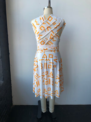 Point Guard Convertible Dress- FINAL SALE