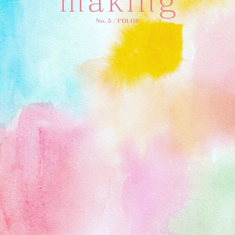 Making Magazine | n. 5 Color