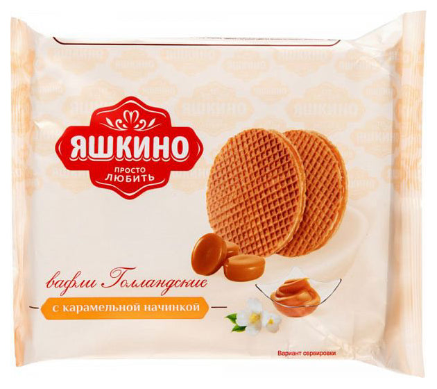 Biscuit 'Yashkino' Wafers With Caramel 144gr