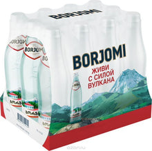 Load image into Gallery viewer, Mineral water Borjomi Therapeutic Carbonated 0.5L