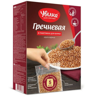 Uvelka Groats Boil-in-Bag Buckwheat 400g- 5x80g