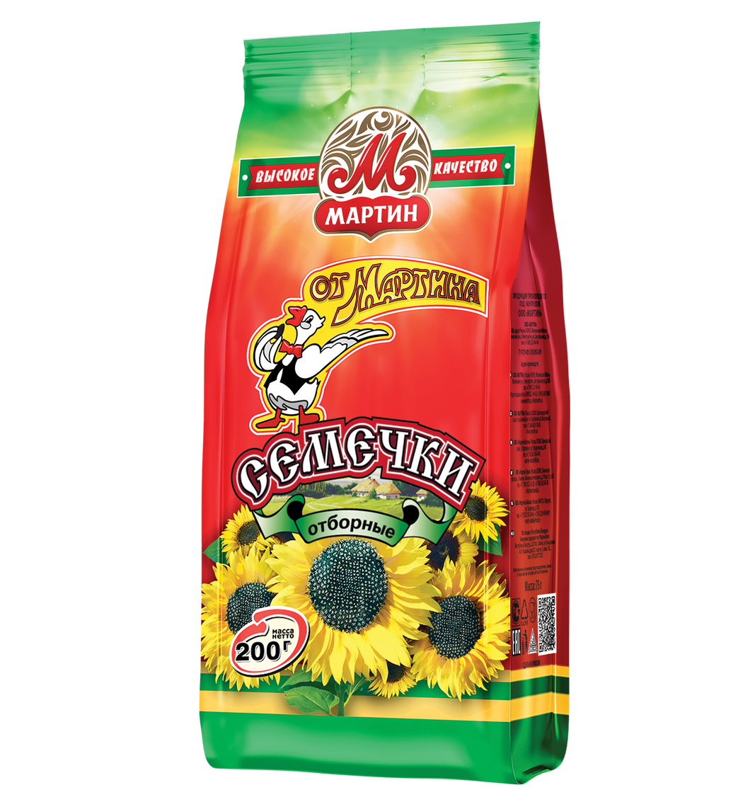 Martin Premium roasted sunflower seeds 200g