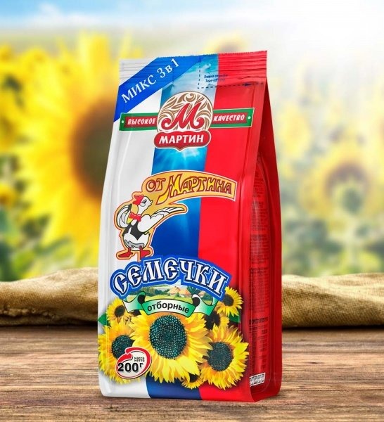 Martin Roasted Sunflower Seeds premium 3 in 1 200g (Salted, unsalted and white with sea salt)