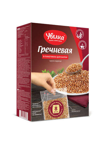 Uvelka Groats Boil-in-Bag Buckwheat 640g- 8x80g